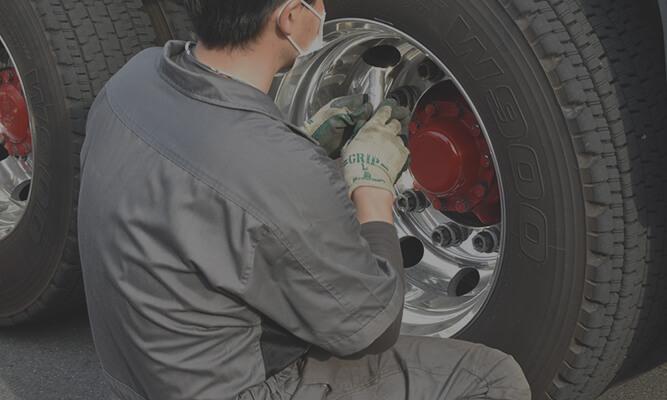 タイヤ交換について