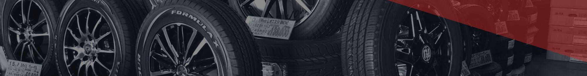 出張タイヤ交換サービス